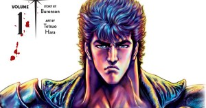 Fist of the North Star GN 1