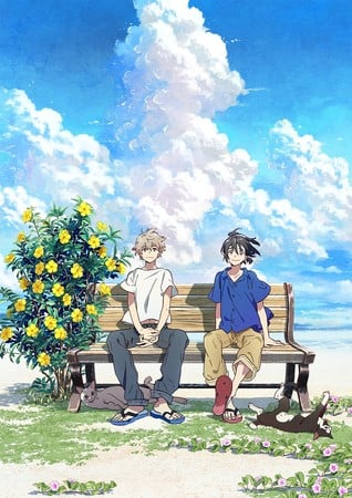 Funimation Streams The Stranger by the Shore Boys-Love Anime Film on July 9