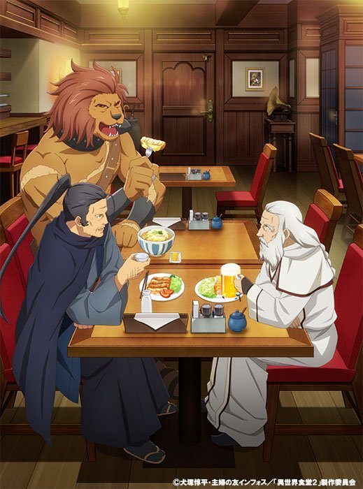 Restaurant to Another World Season 2 Anime Reveals More Cast, Fall Premiere