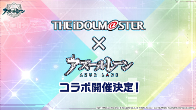 The Idolm@ster, Azur Lane Franchises Get Collaboration
