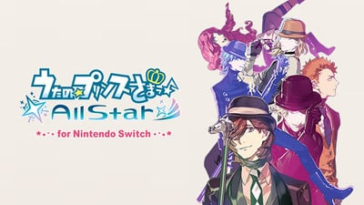 Uta no Prince-sama All-Star Game Gets Switch Version in December