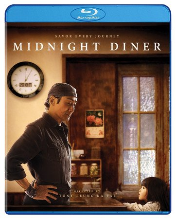Well Go USA Releases Chinese Live-Action Midnight Diner/Shinya Shokudō Film on BD in August