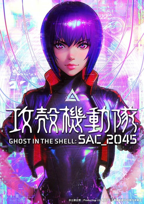 1st Ghost in the Shell: SAC_2045 Anime Season Gets Compilation Film This Year