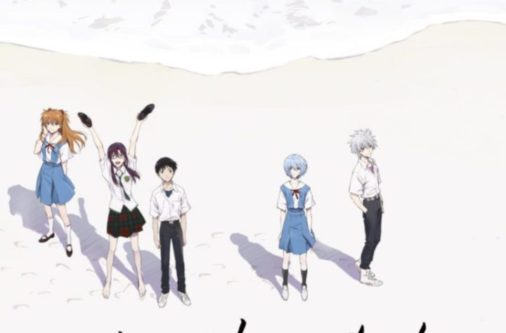 """Amazon Prime Video India To Release Evangelion : 3.0+1.01 """" Thrice upon a Time """" on August 13 - ANIME NEWS INDIA"""