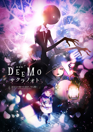 DEEMO Memorial Keys Anime Film's 2nd Special Promo Video Streamed With English Subtitles