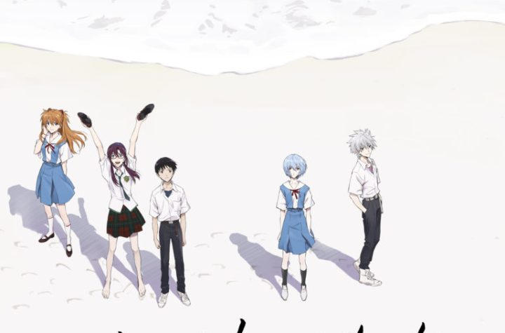 Evangelion: 3.0 + 1.01 THRICE UPON A TIME on Prime Video India this August 13th