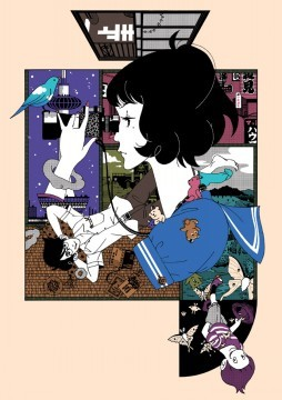 HarperVia Publishes The Tatami Galaxy Novel & Sequel in English in 2022, 2023