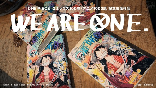 One Piece Franchise Gets Commemorative Short Drama Videos with Theme Song by RADWIMPS