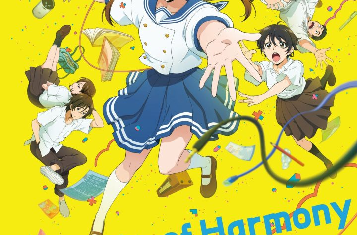 Sing a Bit of Harmony - New Key Art revealed! The #anime is scheduled for October 29 in #Japan.