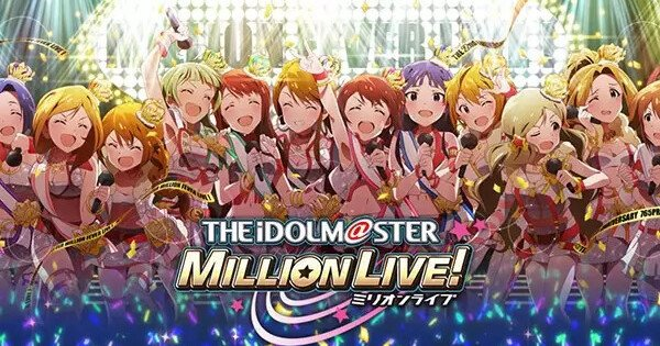 The IDOLM@STER Million Live! Producer: TV Anime Needs More Time