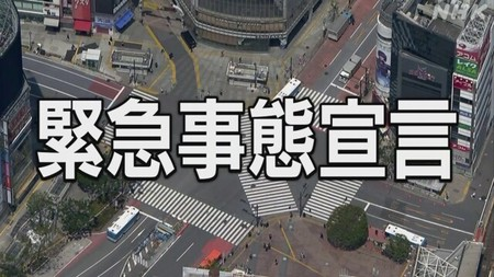 Tokyo to Declare 4th COVID-19 State of Emergency Until August 22 (Updated)