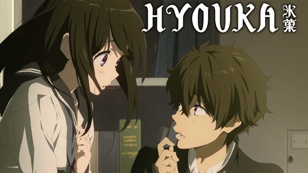 Hyouka Season 2: Everything You Need To Know (Article Ready)