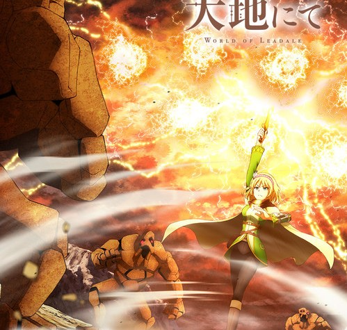 In the Land of Leadale TV Anime Reveals 1st Promo Video, Cast, January 2022 Premiere (Updated)