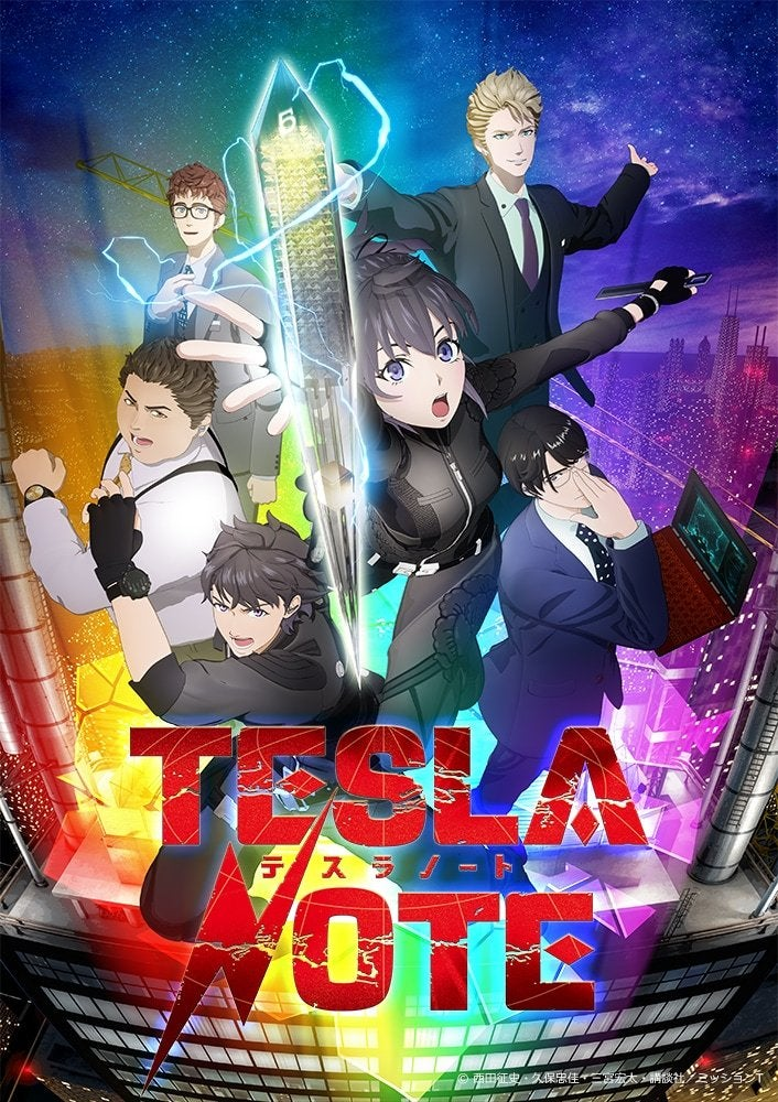 New Opening & Ending theme song artist for TESLA NOTE has been announced!! OP: TOKYO MONSTER 「PUPPET'S」 ED: Yui Ninomiya 「Sanbunteki LIFE」 The anime is set for October 2021.