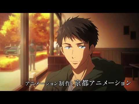TV Anime - Free! The Final Stroke Movie Part 1 - Official Trailer