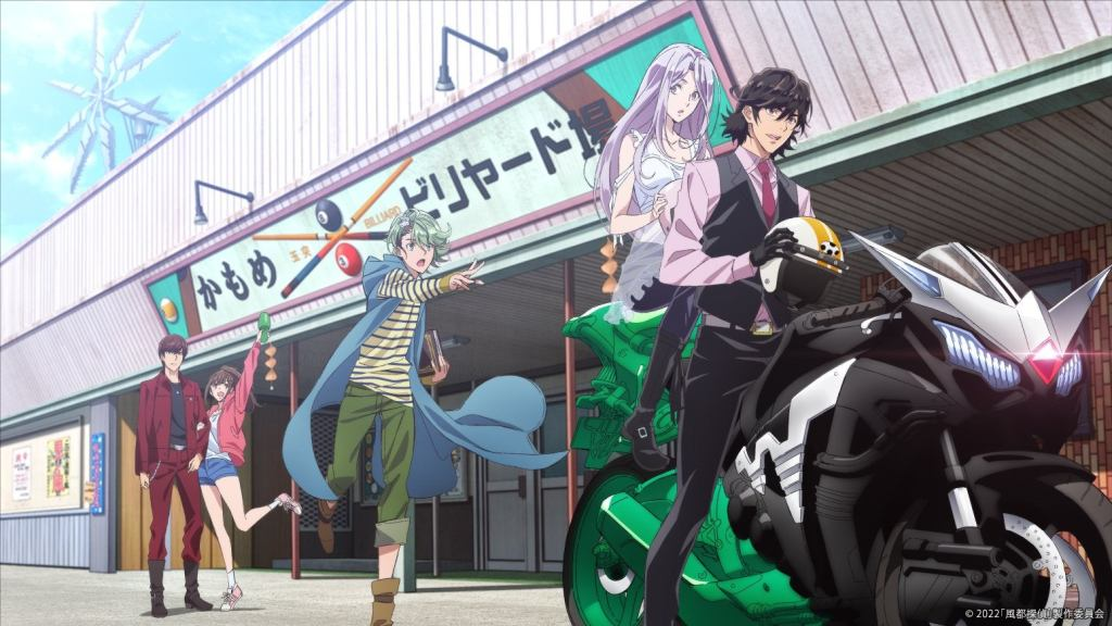 """""""FUUTO PI"""" - New Image Boards! The anime is set for Summer 2022."""