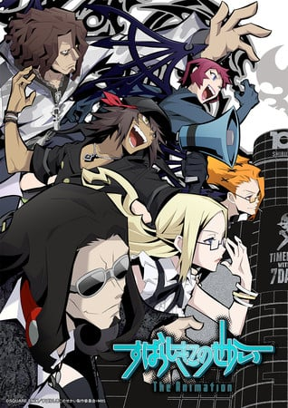 Funimation Announces The World Ends With You Anime's English Dub, Cast