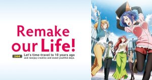 Interview: Remake Our Life!'s True-to-Life Depiction of Creative Work With Frontwing Producer Yasuhiro Atobe