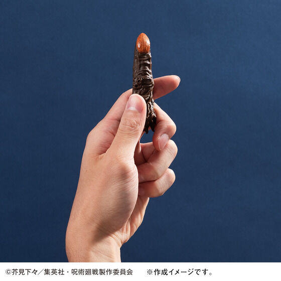 Jujutsu Kaisen's Cursed Finger Is Now a Chocolate Snack