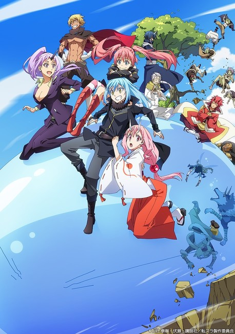 That Time I Got Reincarnated as a Slime Anime Gets Movie in Fall 2022