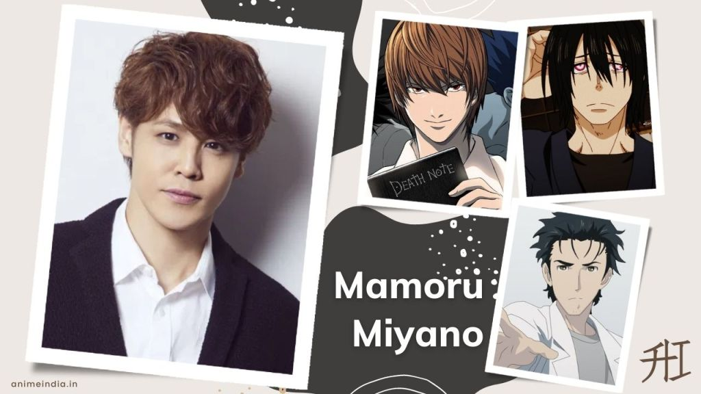 Top 10 Most Famous Japanese Voice Actors in Anime World » Anime India