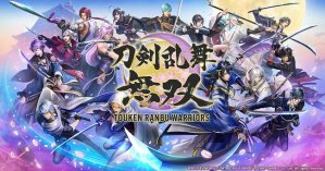 Touken Ranbu Warriors Game Heads West for Switch