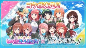 Rent-A-Girlfriend Crossover Smartphone Game Gets Limited-Time Quintessential Quintuplets Collab