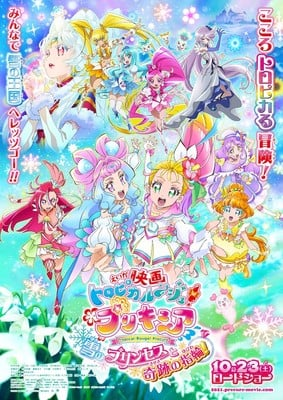Tropical-Rouge! Precure Film Opens at #1