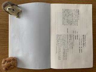 「小児科医のぼくが伝えたい 最高の子育て」 高橋孝雄