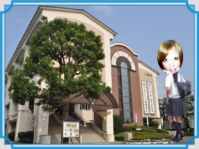 丸高愛実 高校
