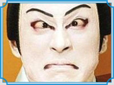 歌舞伎 顔