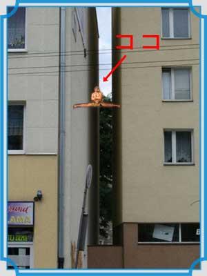 吉川晃司 ビルの間 登る