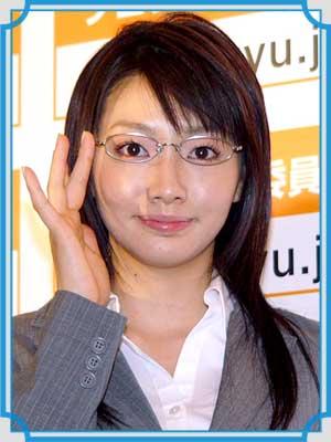 眞鍋かをり 眼鏡