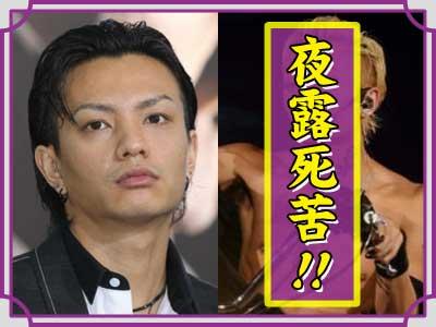 田中聖 ヤンキー 比較