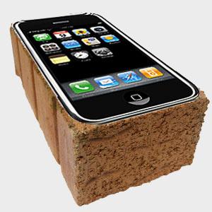 iPhone е просто тухла