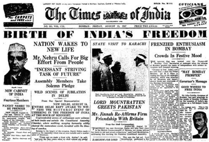VINTAGE INDIA - INDEPENDENCE DAY SPECIAL