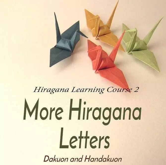 More Hiragana Letters – Dakuon and Handakuon