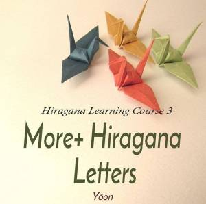 More+ Hiragana Letters