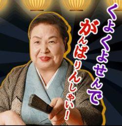 復縁占い 新倍・有楽町 小田原 せい先生