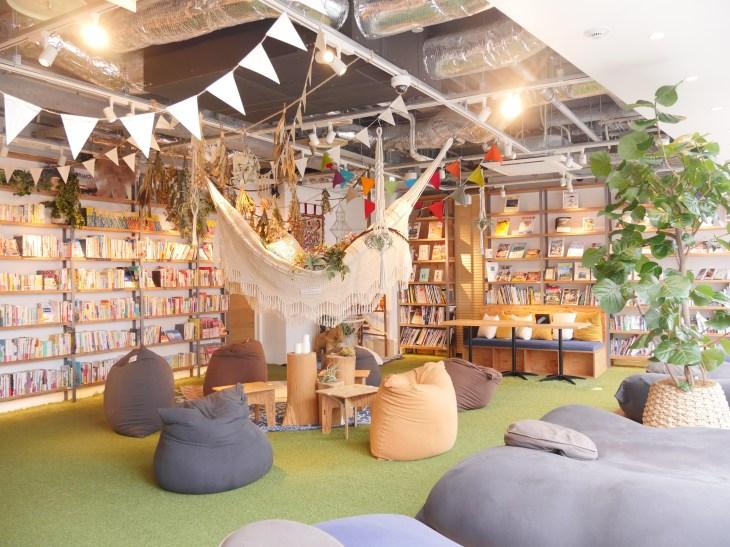 Tsutaya Book Apartment coworking space