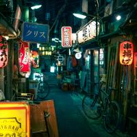 Armchair Travel: Visit Japan Virtually