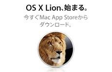 20110722-011025.jpg