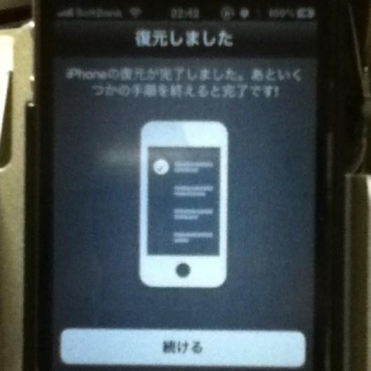 20111013-225553.jpg