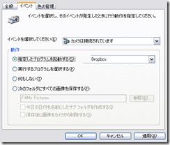 20120208101348