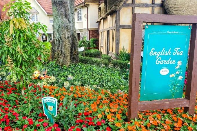 English Tea Garden at Epcot edited