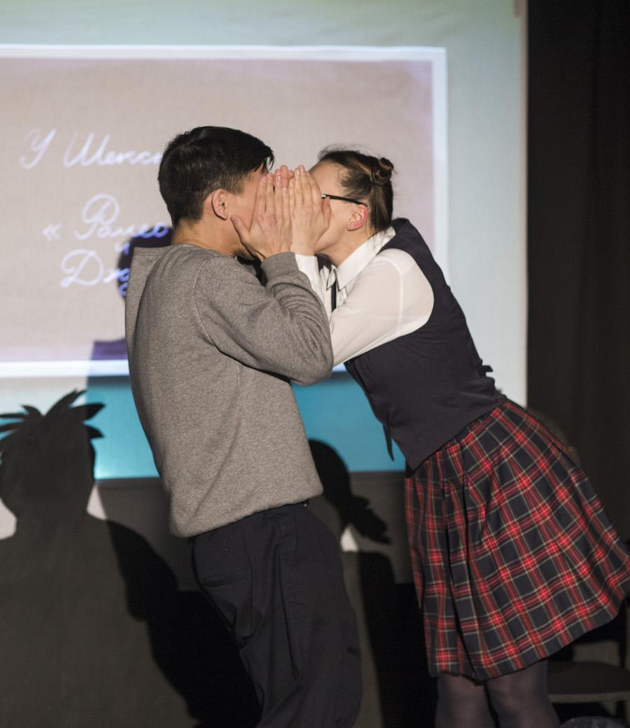 Ромео и Джульетта 5