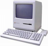 The key piece of equipment. The Macintosh Plus in all its glory.