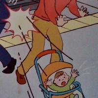 Tokyo subway etiquette and danger