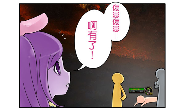 【妮妮璐】【魔獸】滷蛋牧師妮妮璐 – 救援前線。