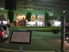鎌ケ谷駅入口あたりからの眺め